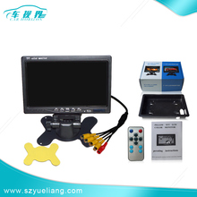 Back seat lcd monitor car rearview mirror car monitor with 7 tft lcd