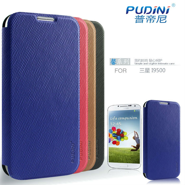 New design mobile phone filp leather cases for Samsung GALAXY S4 cellphone cover with PC hard I9500