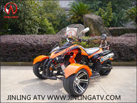 Hot Selling 250cc trike roadster your own kits