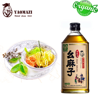 2016 Hot Selling Chinese Liquid Seasoning Spices