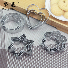 High Quality Baking Tools 18/10 Stainless Steel Bulk Cookie Cutters
