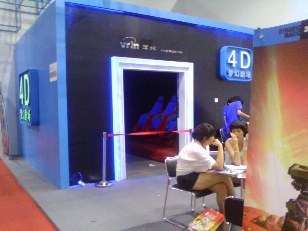 High Technology 5d Cinema In Amusement And Entertainment Park