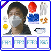 /product-detail/dust-respirator-mask-dust-masks-and-respirators-dust-mask-respirator-60258877907.html