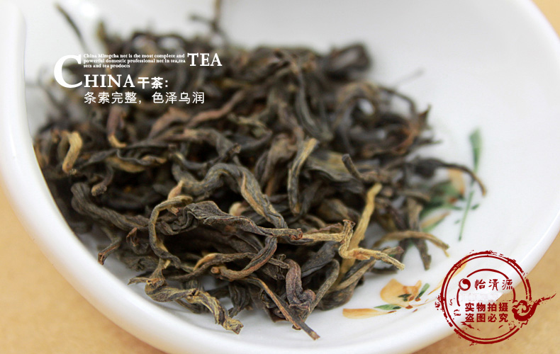 classic first grade Hunan black tea