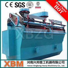 2014 Hot Sales High Yield And Greatly Welcomed GIF Flotation Machine