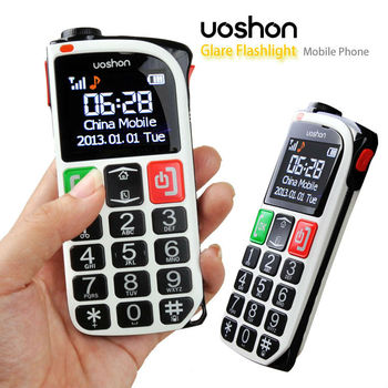 large button mobile phone long battery standby backup cell phone for business people, elderly and kids