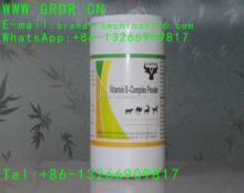 2017vitamin b complex powder for fish ,livestovk and poultry growth