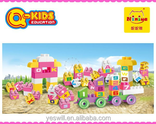 cheap plastic construction building blocks set toy for wholesale