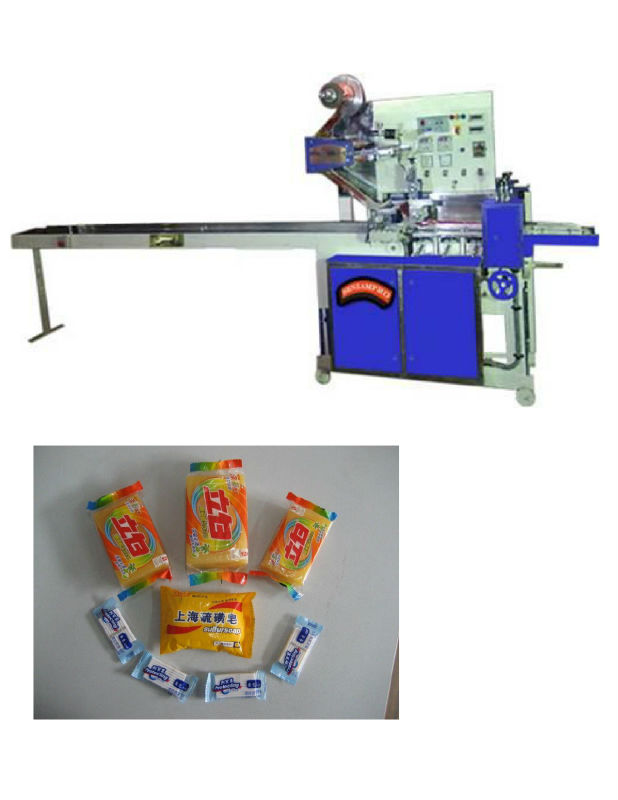 Laundry Soap Wrapping Machine