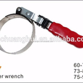 Adjustable Oil Filter Wrench Square Wrench Different Sizes For Sale