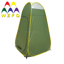 Pop Up Foldable Dressing Room Changing Room Shower Room Model Outdoor Camping Tent