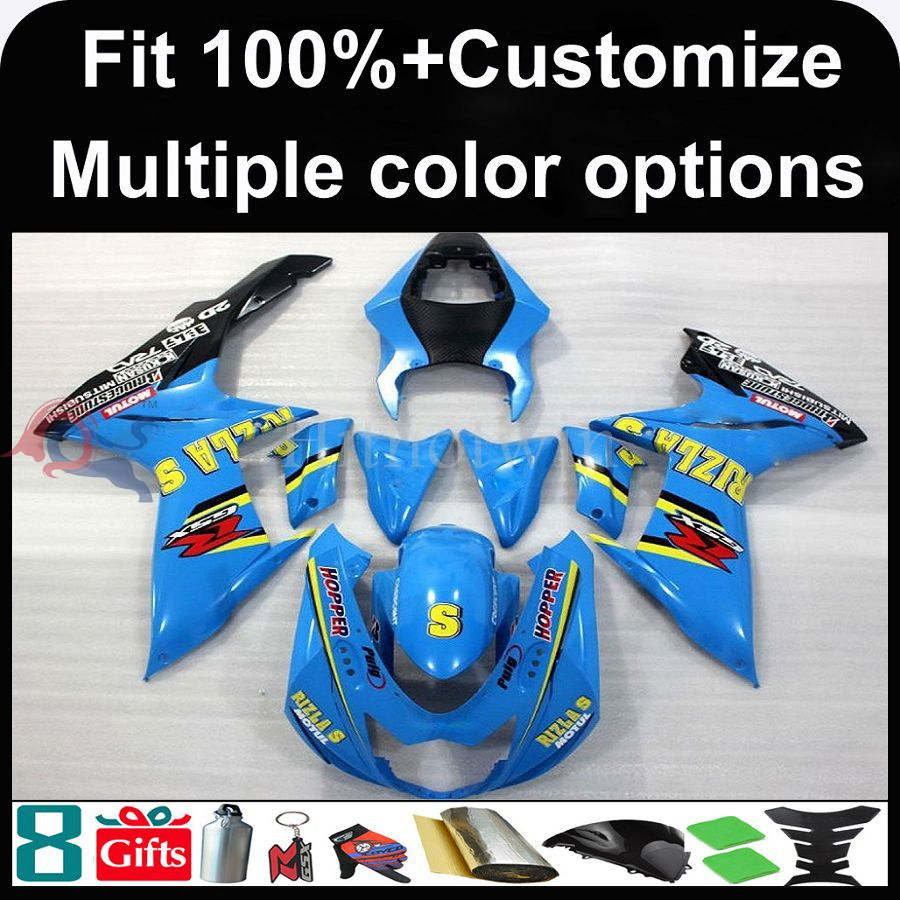 Manufacturer INJECTION MOLDING Fairing GSXR600 2011 2012 GSXR750 black motor FAIRING For SUZUKI GSX-R600/750 11 12 <strong>K11</strong>
