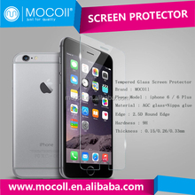 0.15/0.2/0.33mm Curved Edge Nano Electroplate For iPhone 6 Tempered Glass Screen Protector