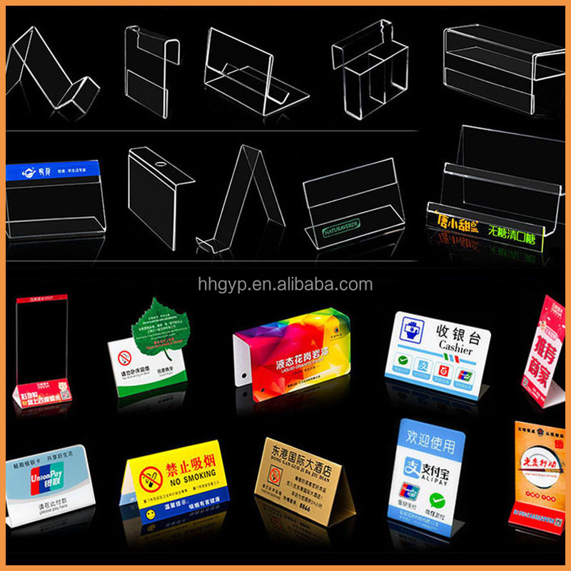 PMMA Acrylic customized shape acrylic sign&menu&brochure holder