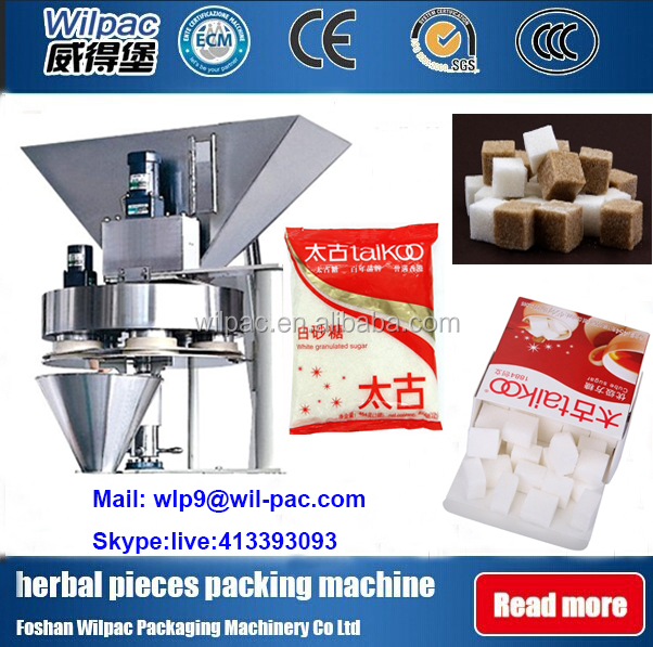 Automatic Cube Sugar Filling Weighing Packing Machine
