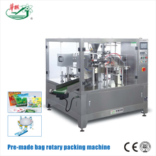 HUALIAN Chinese Factory Automatic Coffee Small Powder Packing Machine For Tea Packaging