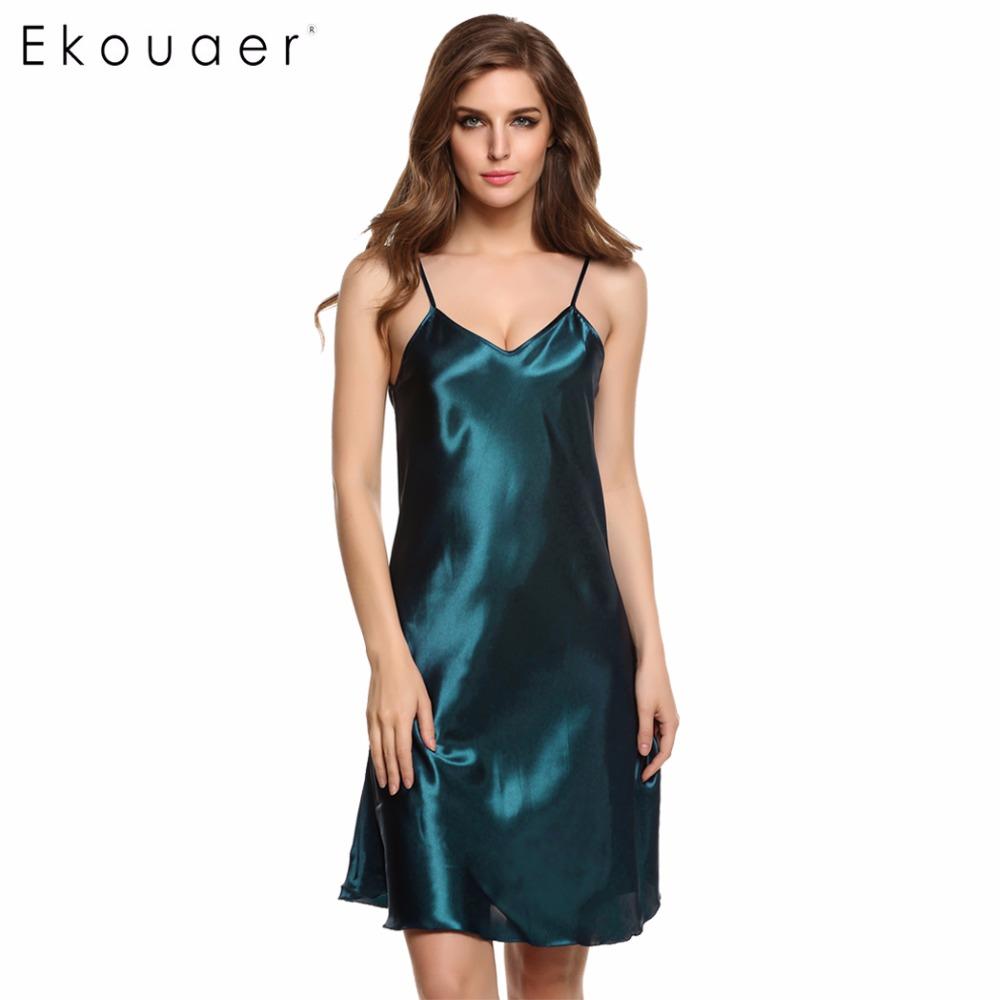 Ekouaer