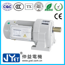 gear speed reducer for parking system horizontal series JNAP-28DX 1/2HP (0.4KW) Reducer gearbox