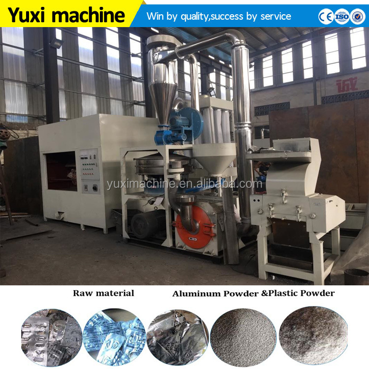 Factory sale Medical blister/toothpaste aluminum film recycling machine aluminum plastic separator aluminum recycling machine