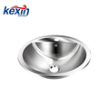 Made In China Superior Quality Undercounter Wash Sink