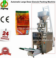 500grams salt packing machine and 1Kg sugar packing machine