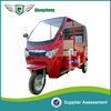 2016 fashion electric 3 wheeler for passenger on sale