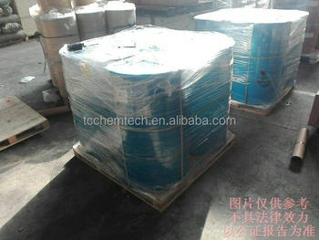 Sodium Methyl Cocoyl Taurate/12765-39-8 White Paste