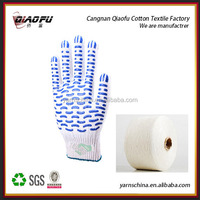 high quality electro conductive open end dyed carded yarn for glove making