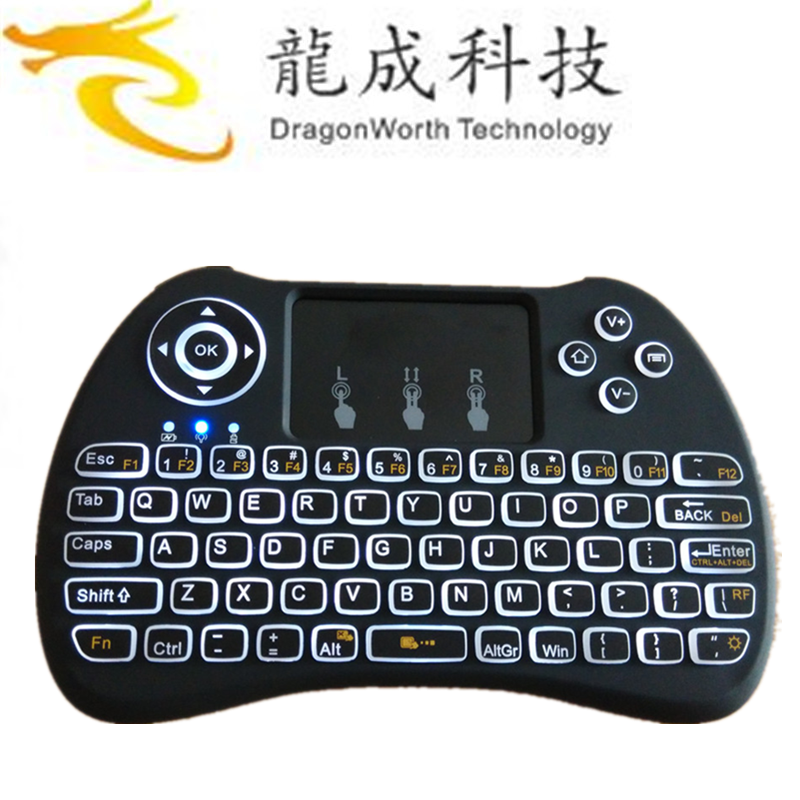 2017 Beautiful design H9 backlit air mouse 2.4G Wireless custom bluetooth remote control manufactured in China