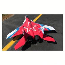 Propeller 2300mm Durable EPO Foam Electric rc aerodone gliders