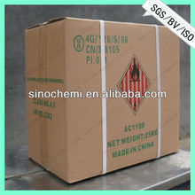 99.2% AC Foaming Agent For Rubber/Plastic Chemical