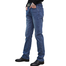 wholesale plain jeans from china Fat mens side pocket stylish jeans pants for boys
