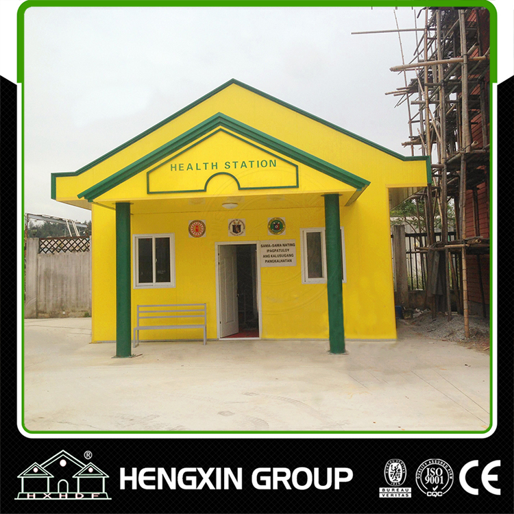 Modern fashion low cost steel structure prefab house