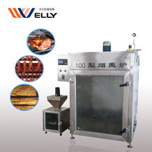 High quality stainless steel smokehouse/ sausage smokehouse/ electric fish smokers