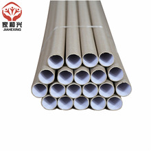 Alibaba China Customized Raw Kraft Paper Core Tube/Pipe for Adhesive Tape