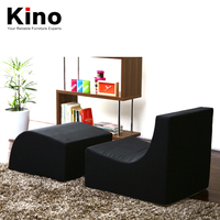 Multi-functional folding foam relax sofa chair, Ottoman for home living