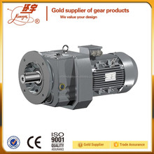 Big ratio speed reducer motor speed-up gearbox for wind turbine generator with foot