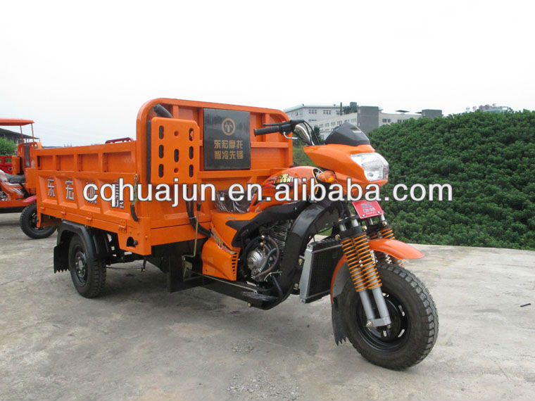 china high quality 3wheeler/ triciclo/ trimoto motorcycle for cargo