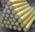 HDPE yellow Tarpaulin roll