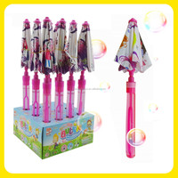 Buy H96099 hot sell blister bubble blow stick bubble gum for kids ...
