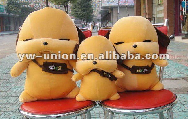 Large/Middle/Small Yellow Stray Dog Soft Toy for Kid
