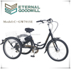 2015 3 wheels motorized tricycle cargo bike 7speeds GW7015E for adults made in china