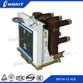 ZN73A-12 permanent magnet type breaker indoor high voltage breaker 11kv VCB