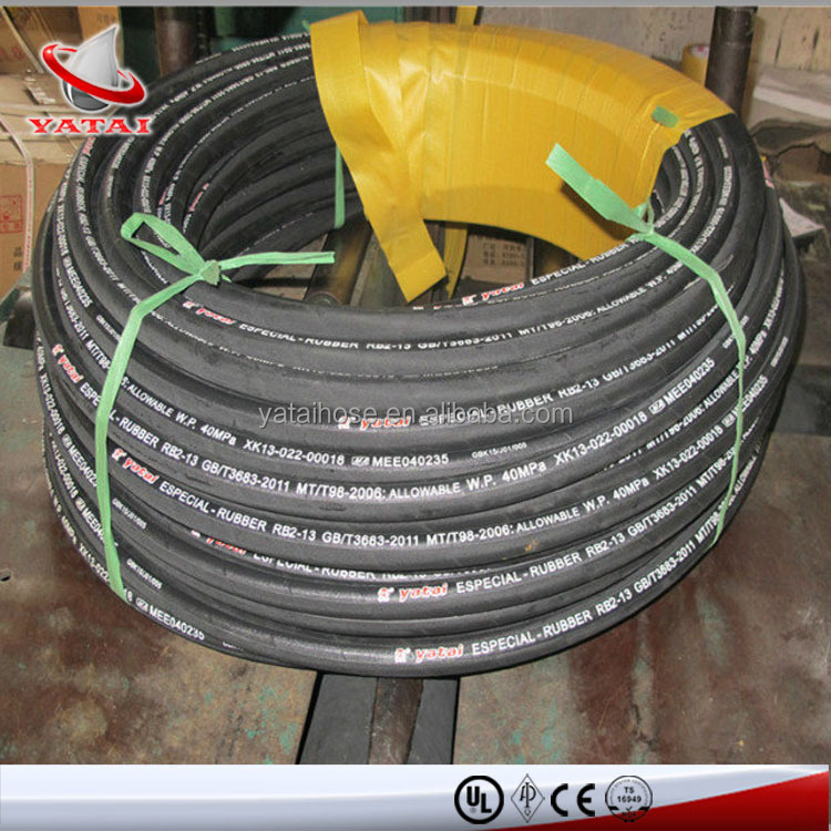 Bottom Price Hyd Rubber Hose