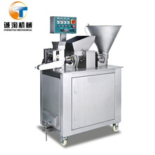 Automatic Samosa Dumpling Making Machine