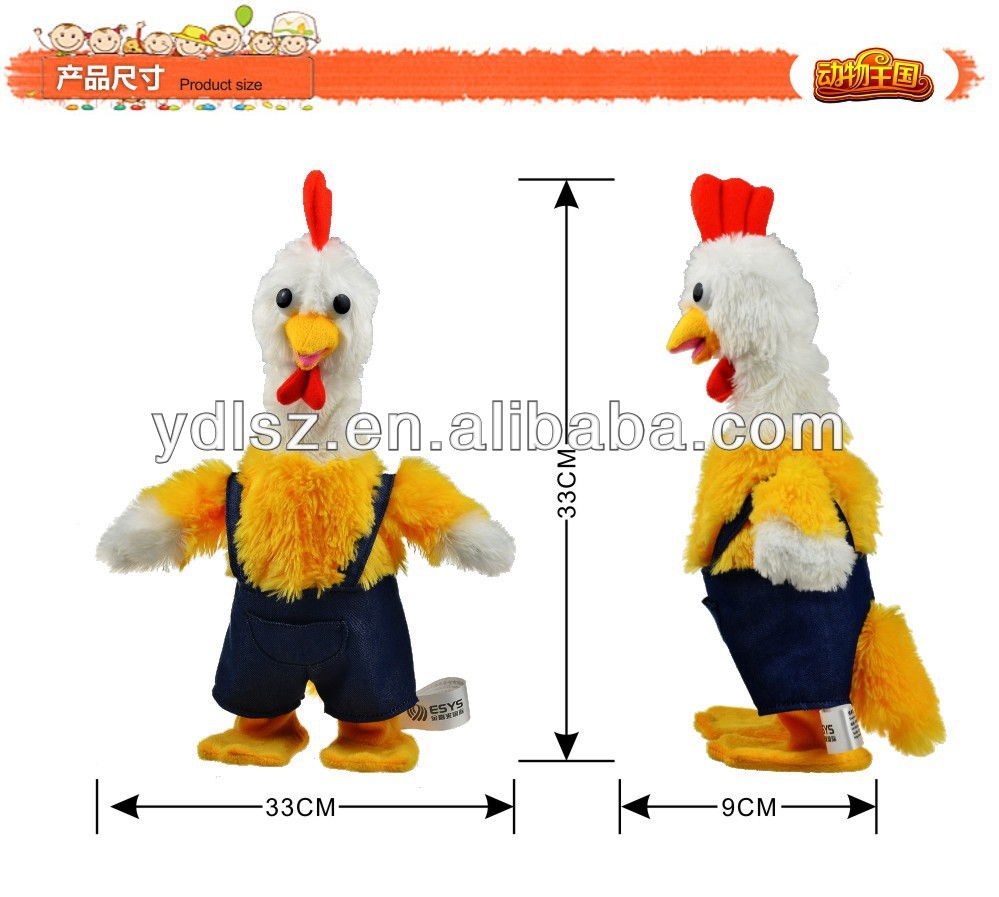 round sound module for chicken stuffed toy / plush