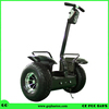 2015 battery operated two wheeler electric bicycle self balancing mobility scooter