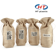 2017 China Factory For Shopping Cheap jute bag indonesia