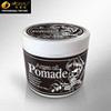 Strong hold wax easy use water based natural pomade flower smell pomade fashion styling