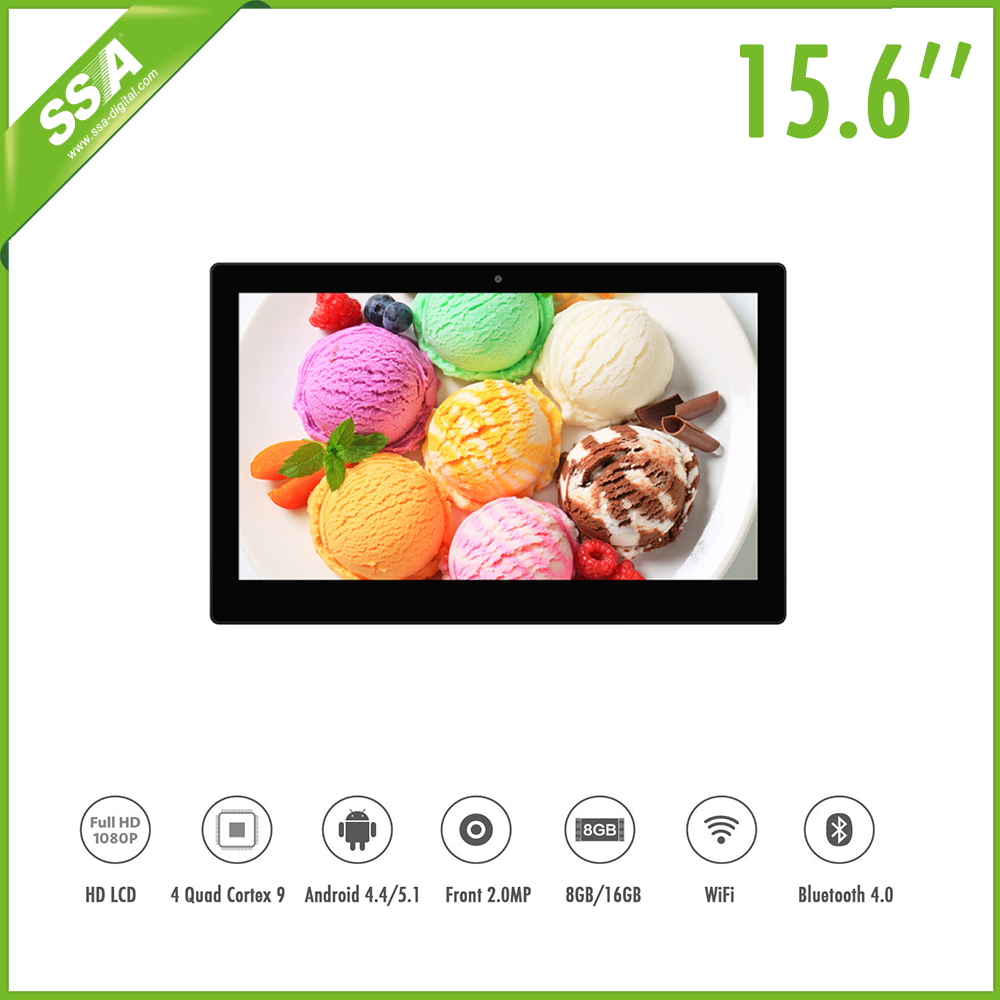 Flooring 15.6 inch software hd player
